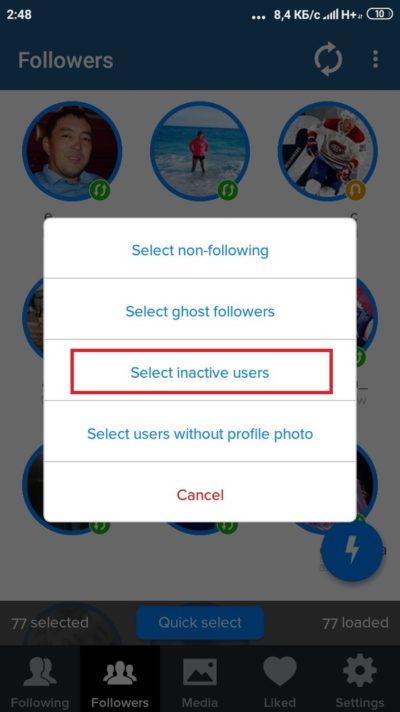 Cleaner For Instagram - выбрать неактивных подписчиков