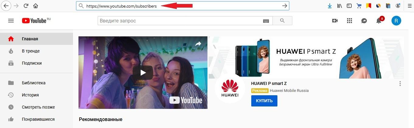 adresnaya-stroka-subscribers