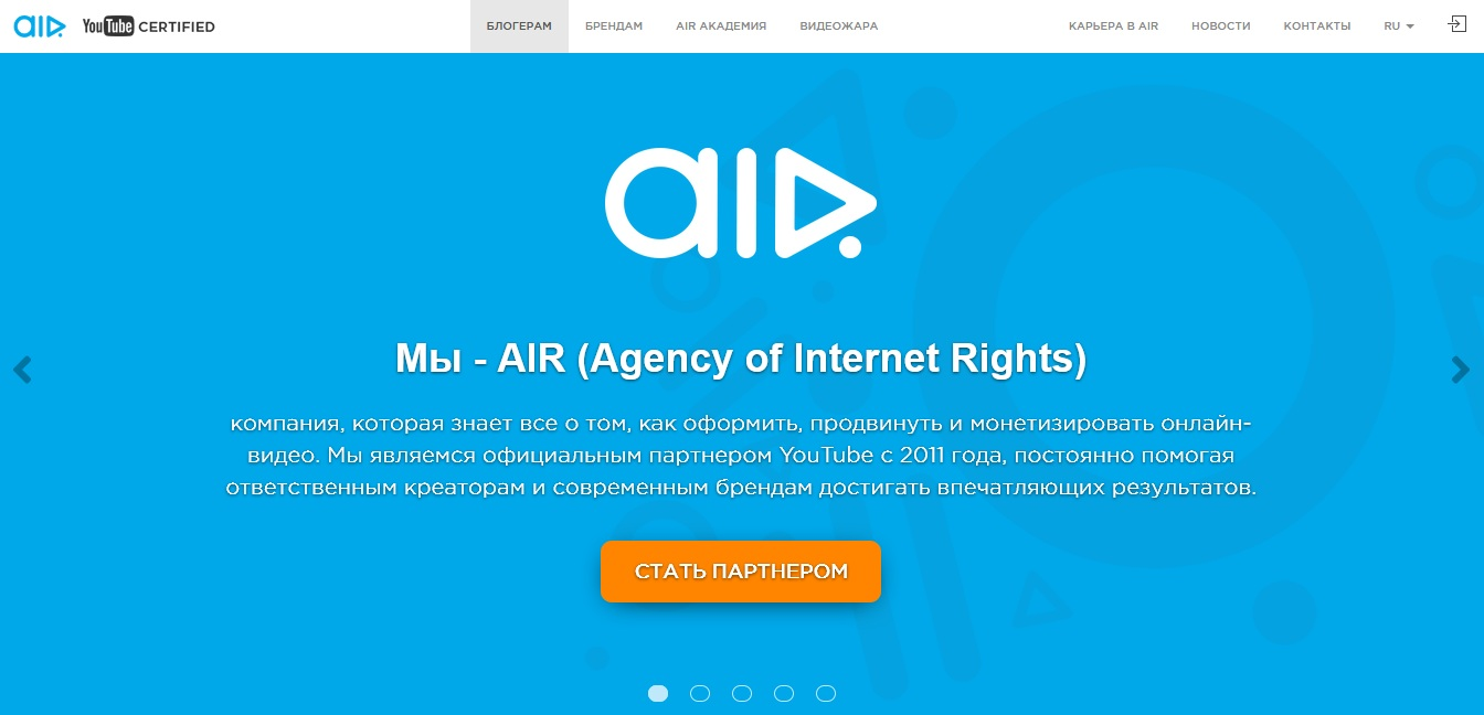 Agency of Internet Rights
