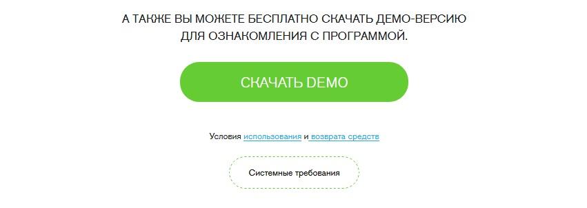 SocialKit - demo
